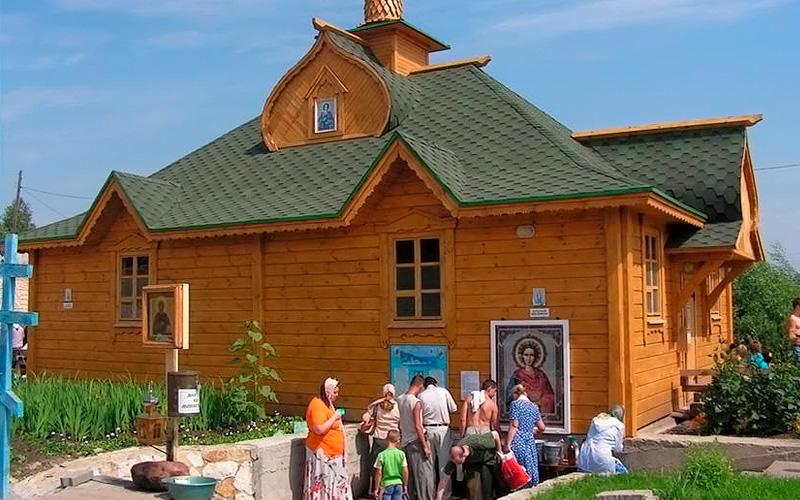 ОАО дивеево монастырь исцеление от бесплодия помощь зрителю будет